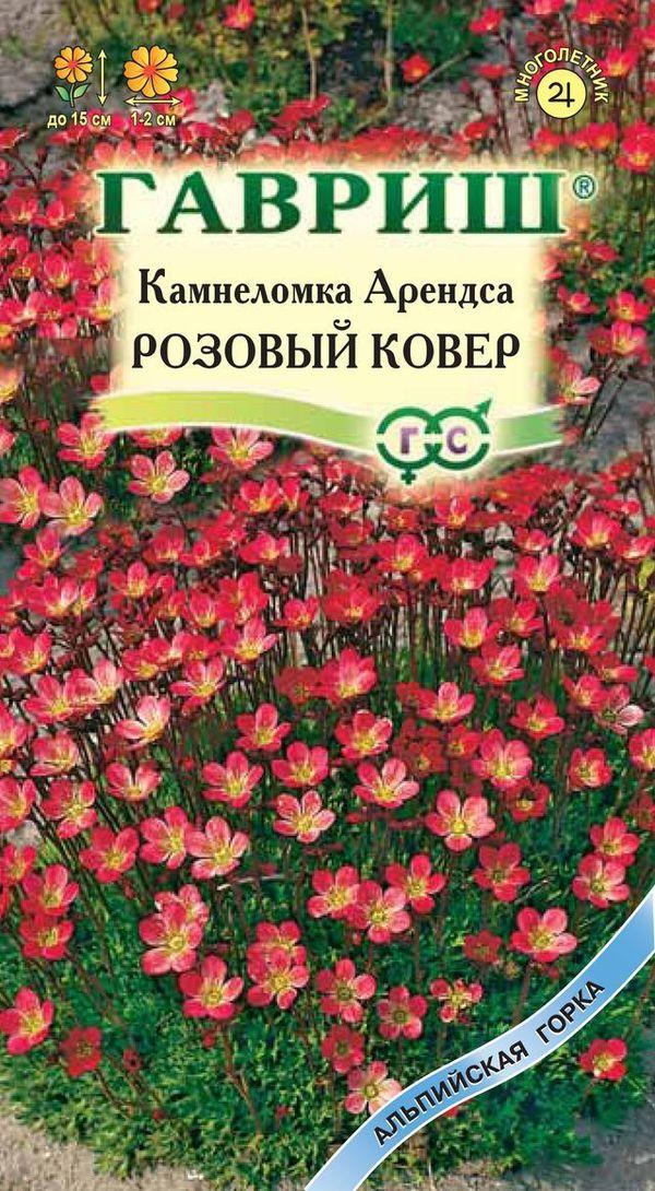 Семена цветов для дачи